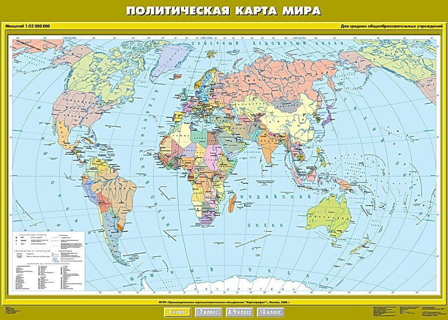 world civ quiz