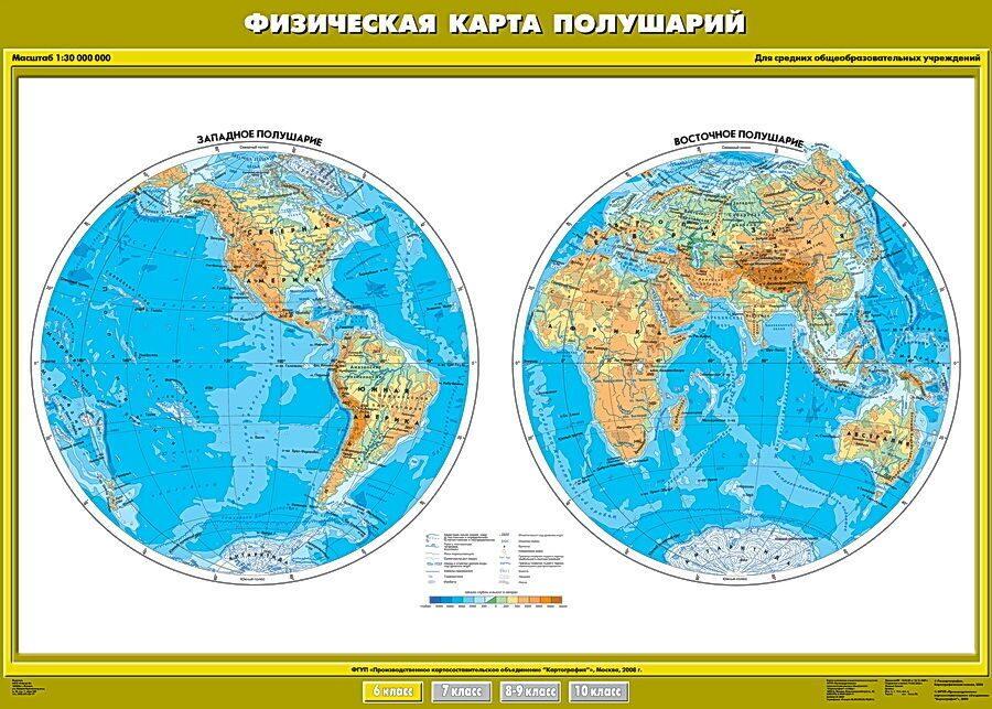 Как в карте сделать землю